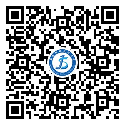 蚌埠技师学院未来校园